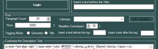نرم افزار آپلودر محصولات به سیستم همکاری در فروش فایل