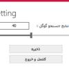 نرم افزار ارسال محصولات همکاری در فروش فایل به وردپرس