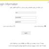 پرسرعت نرم افزار انتقال فایل های بازاریابی